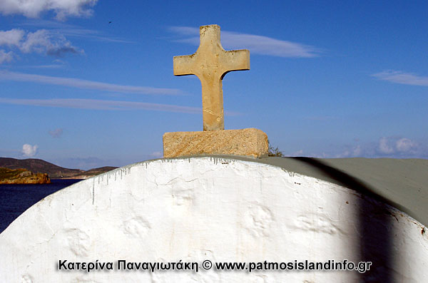 Patmos Island Info. gr. All about Patmos Island Greece
